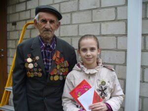 Катя Синтюрина 4г